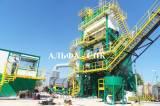 Асфальтобетонный (асфальтовый, асфальтный) завод