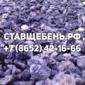 Продажа щебня гравийного, гранитного в Ставрополе и Ставропольском крае.