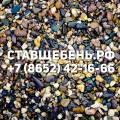 Продажа окола в Ставрополе и Ставропольском крае.