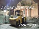 Асфальтная крошка от 390 руб/м3