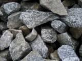 Бутовый камень фр 70-150,250