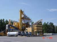 Асфальтобетонный завод «Ammann»